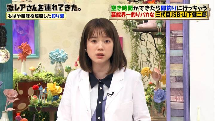 2020年07月11日弘中綾香の画像04枚目
