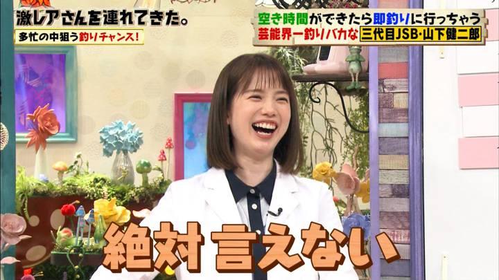 2020年07月11日弘中綾香の画像06枚目