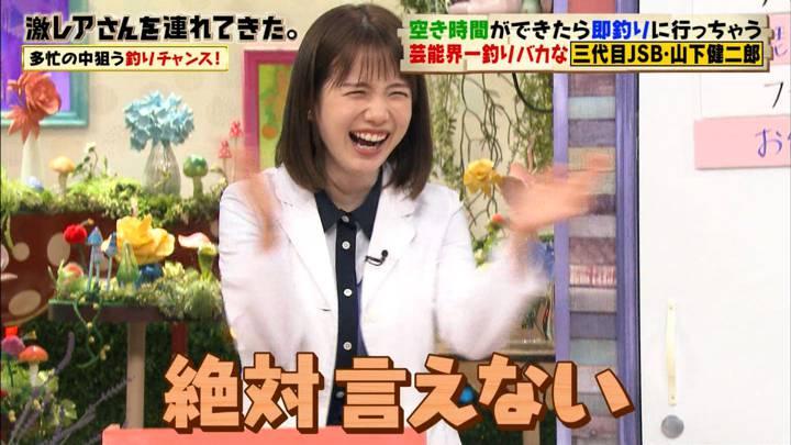 2020年07月11日弘中綾香の画像07枚目