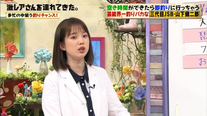 2020年07月11日弘中綾香の画像08枚目
