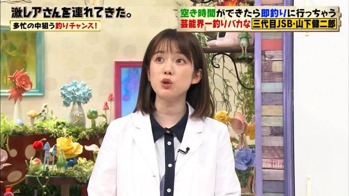 2020年07月11日弘中綾香の画像09枚目