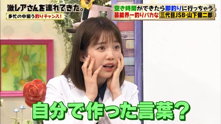 2020年07月11日弘中綾香の画像11枚目