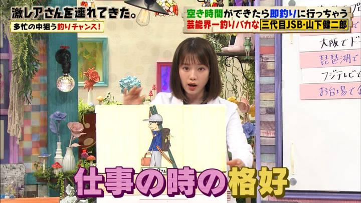 2020年07月11日弘中綾香の画像12枚目