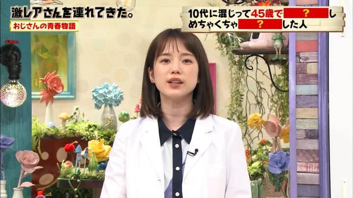 2020年07月11日弘中綾香の画像15枚目