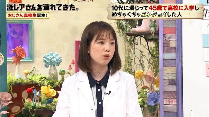 2020年07月11日弘中綾香の画像16枚目