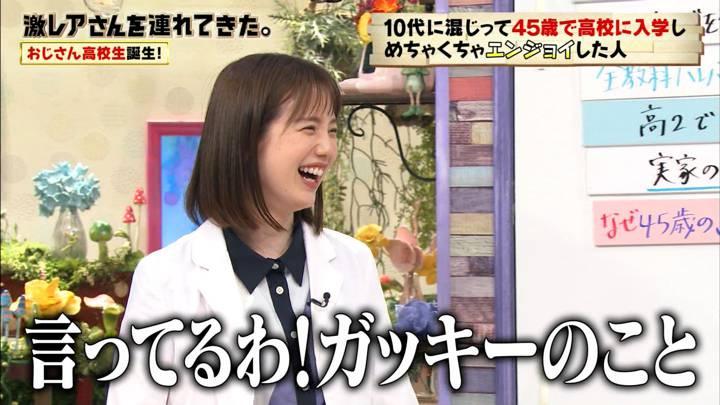 2020年07月11日弘中綾香の画像17枚目