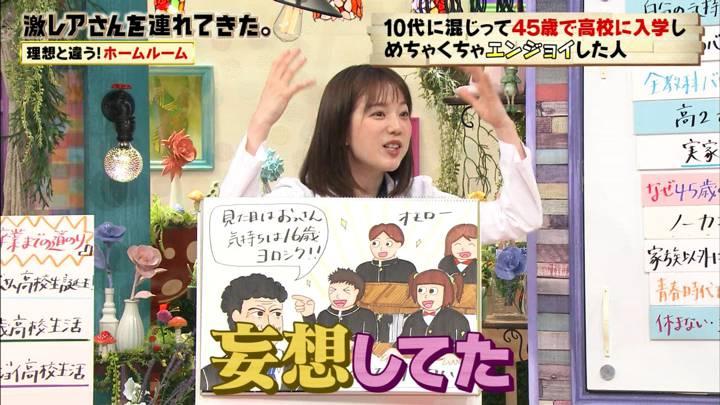 2020年07月11日弘中綾香の画像18枚目