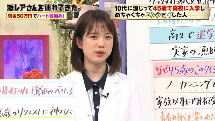 2020年07月11日弘中綾香の画像19枚目