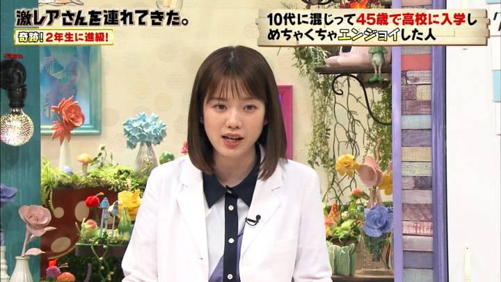 2020年07月11日弘中綾香の画像20枚目