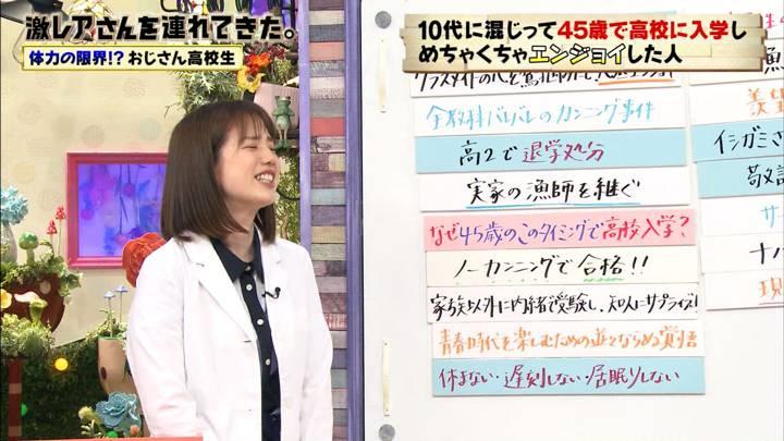 2020年07月11日弘中綾香の画像21枚目