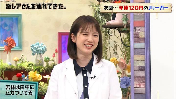 2020年07月11日弘中綾香の画像22枚目