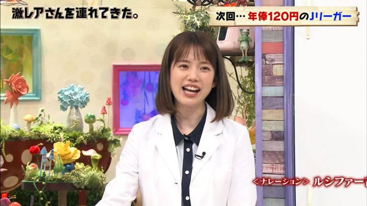 2020年07月11日弘中綾香の画像23枚目