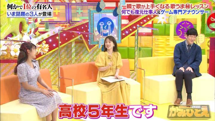 2020年07月13日弘中綾香の画像13枚目