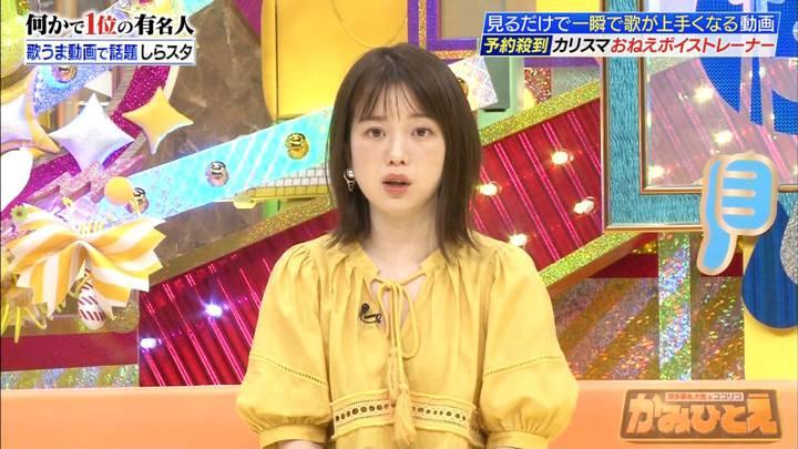 2020年07月13日弘中綾香の画像16枚目