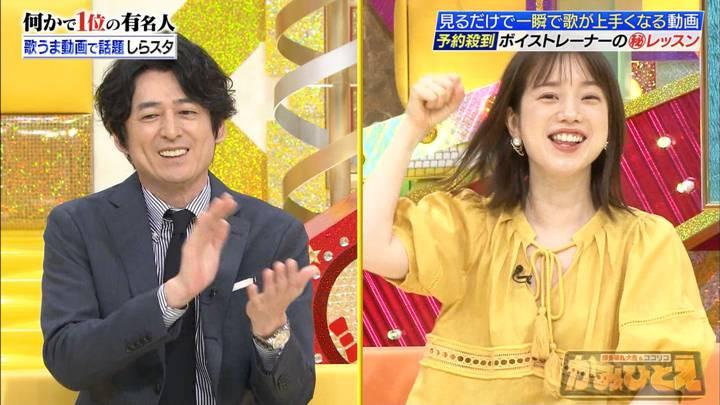 2020年07月13日弘中綾香の画像19枚目