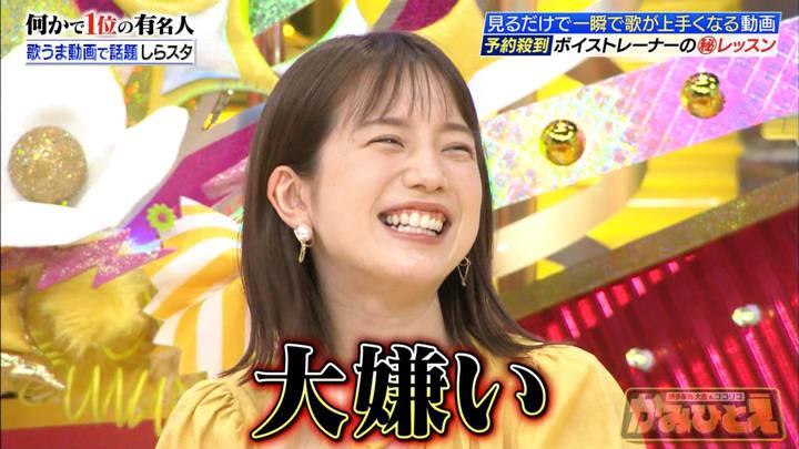 2020年07月13日弘中綾香の画像24枚目