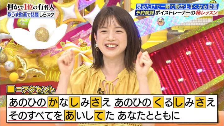 2020年07月13日弘中綾香の画像25枚目
