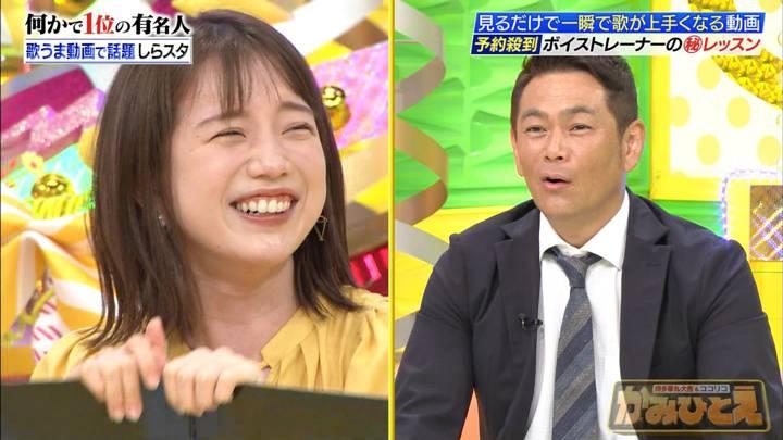 2020年07月13日弘中綾香の画像26枚目