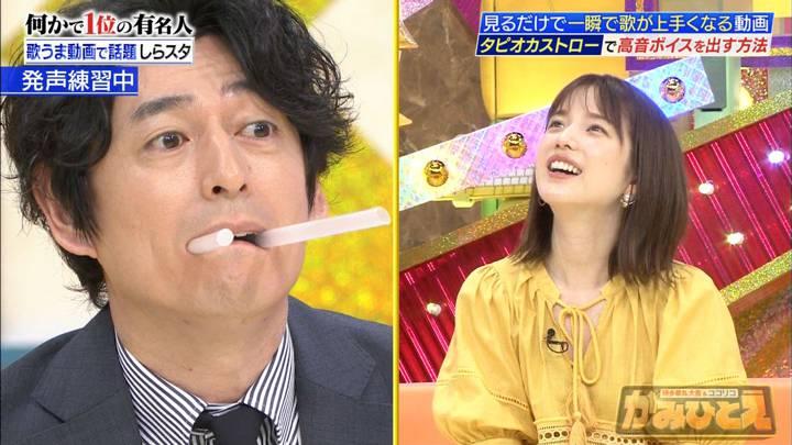 2020年07月13日弘中綾香の画像30枚目