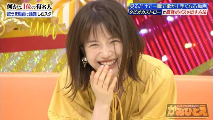 2020年07月13日弘中綾香の画像31枚目