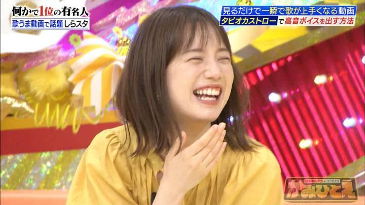 2020年07月13日弘中綾香の画像32枚目
