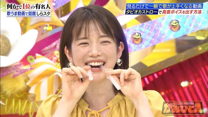 2020年07月13日弘中綾香の画像36枚目