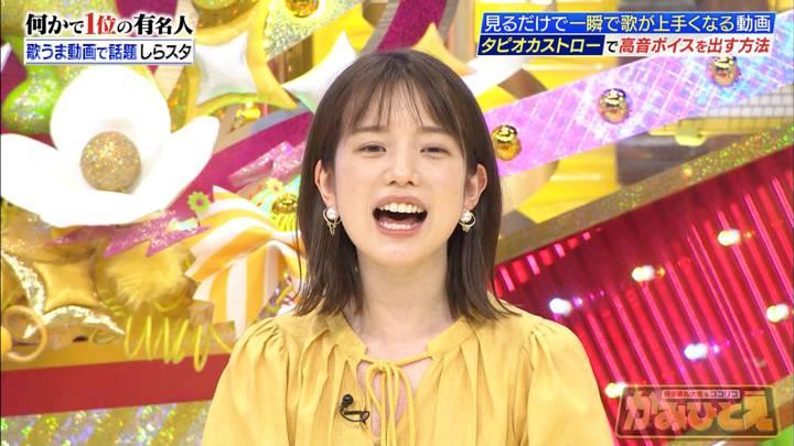 2020年07月13日弘中綾香の画像37枚目