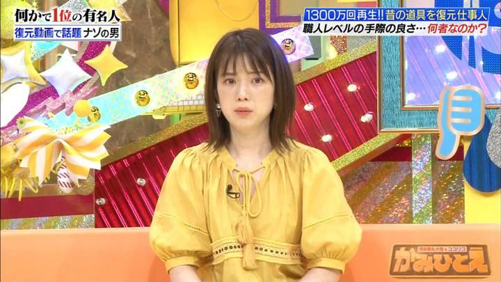 2020年07月13日弘中綾香の画像38枚目