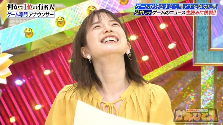 2020年07月13日弘中綾香の画像39枚目