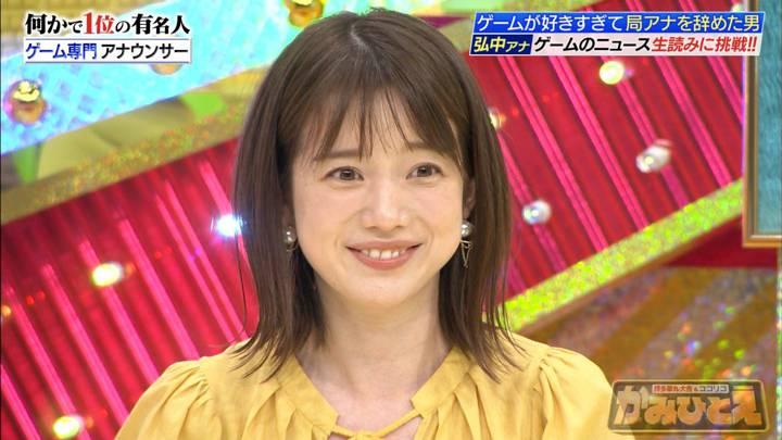 2020年07月13日弘中綾香の画像41枚目