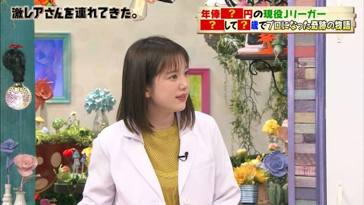 2020年07月18日弘中綾香の画像02枚目