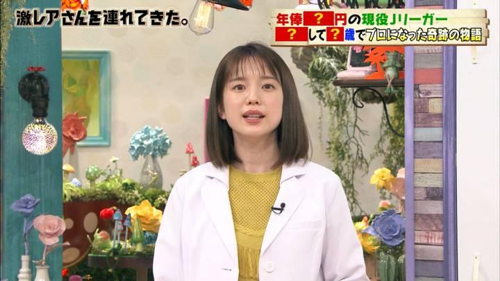2020年07月18日弘中綾香の画像03枚目