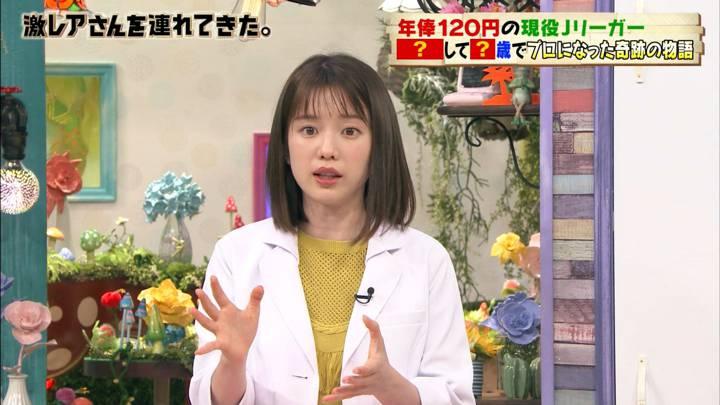 2020年07月18日弘中綾香の画像04枚目