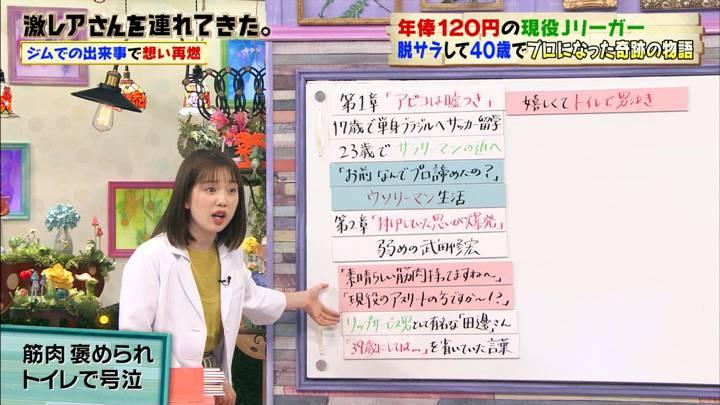 2020年07月18日弘中綾香の画像07枚目