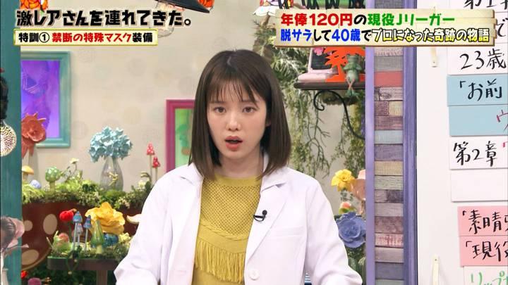 2020年07月18日弘中綾香の画像08枚目