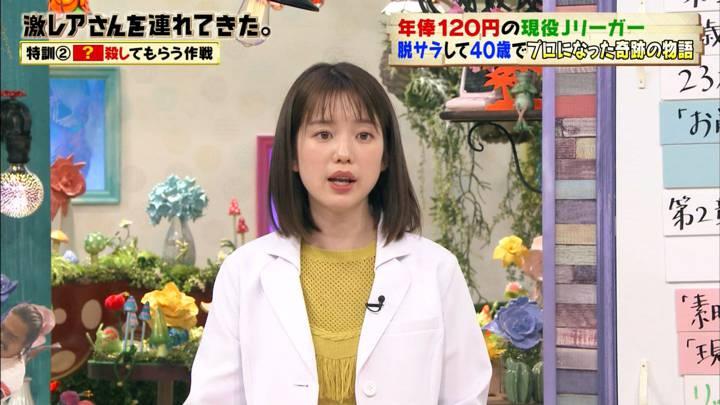 2020年07月18日弘中綾香の画像09枚目