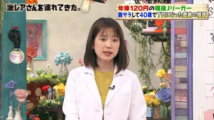 2020年07月18日弘中綾香の画像10枚目