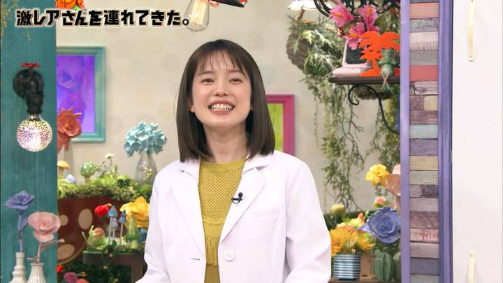 2020年07月18日弘中綾香の画像12枚目