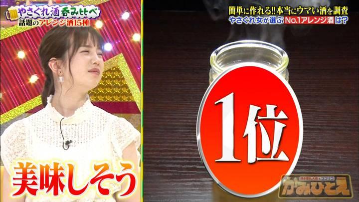 2020年07月20日弘中綾香の画像04枚目
