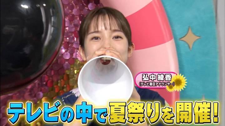 2020年07月20日弘中綾香の画像08枚目