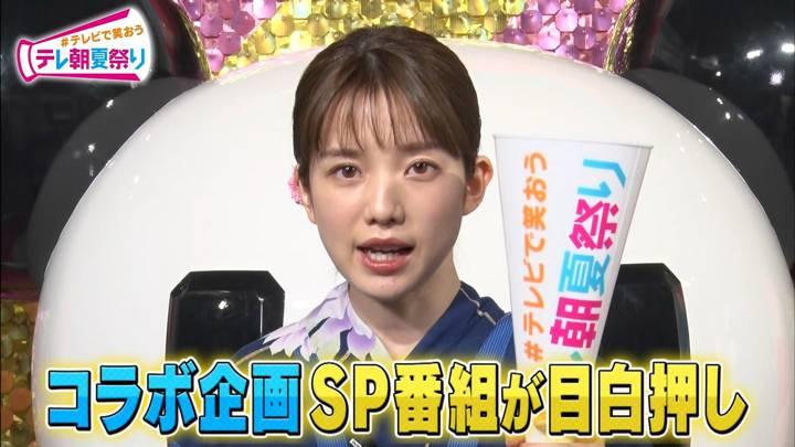 2020年07月20日弘中綾香の画像11枚目