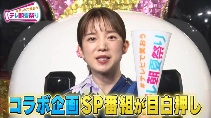2020年07月20日弘中綾香の画像12枚目