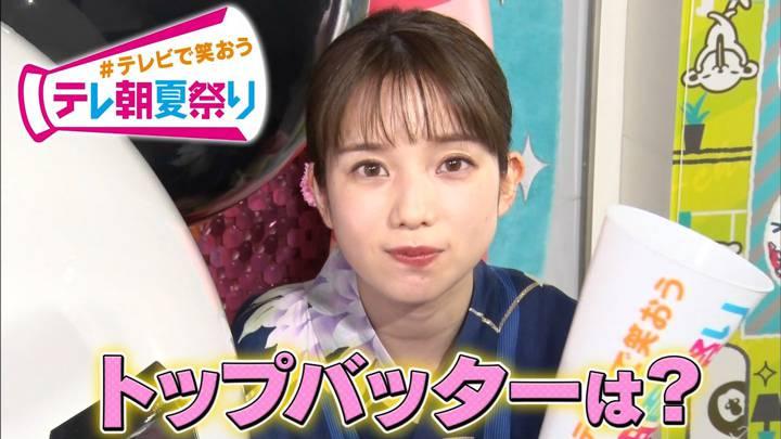 2020年07月20日弘中綾香の画像16枚目