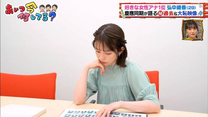 2020年07月22日弘中綾香の画像11枚目