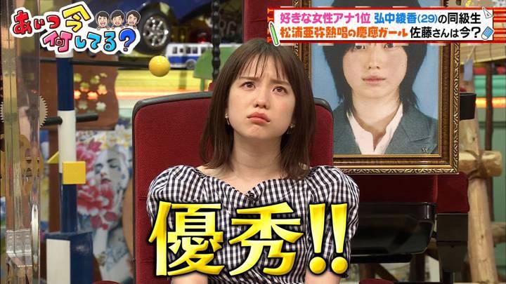 2020年07月22日弘中綾香の画像13枚目