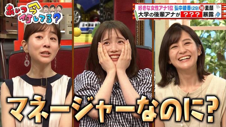 2020年07月22日弘中綾香の画像16枚目