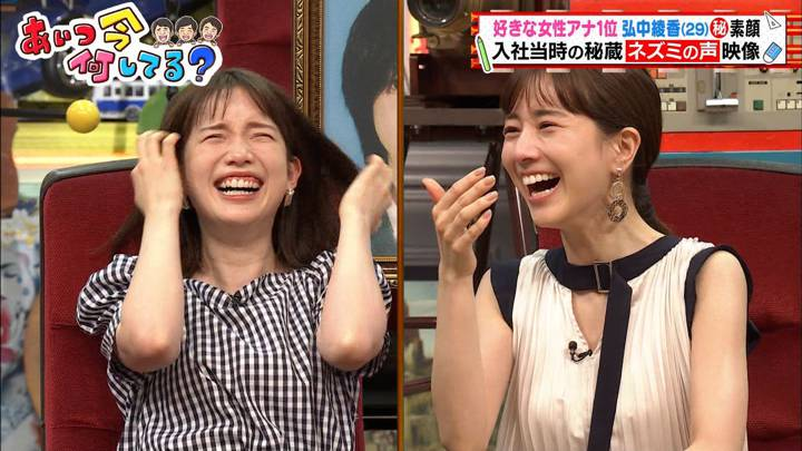 2020年07月22日弘中綾香の画像19枚目