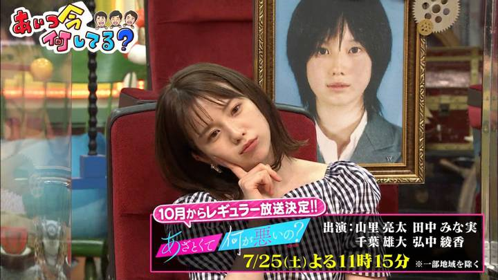 2020年07月22日弘中綾香の画像22枚目