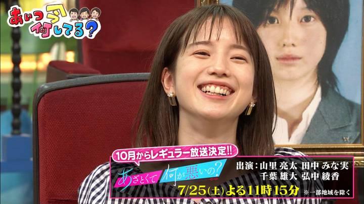 2020年07月22日弘中綾香の画像23枚目