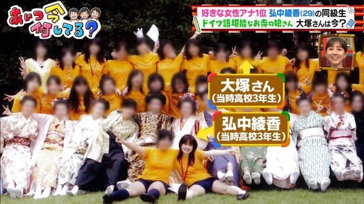 2020年07月22日弘中綾香の画像27枚目
